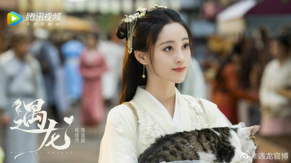 จู้ซวี่ตัน - Zhu Xudan - Bambi Zhu - 祝绪丹- Miss The Dragon - Yu Long - 遇龙