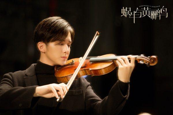 蜗牛与黄鹂鸟 - Symphony's Romance