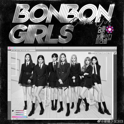 เนเน่ BonBon Girls 303 - เนเน่ พรนับพัน - เนเน่ - เจิ้งไหน่ซิน - Zheng Naixin - Nene - 郑乃馨- พรนับพัน พรเพ็ญพิพัฒน์ - BonBon Girls 303