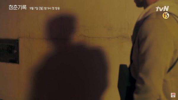 Record of Youth, ความหล่อของพัคโบกอม,เส้นทางดาว, พัคโบกอม, โบกอม, Park Bogum, Bogum, ซีรี่ย์เกาหลี, ซีรีส์เกาหลี, ดาราเกาหลี, แฟนหนุ่มแห่งชาติ, นักแสดงเกาหลี, 청춘기록