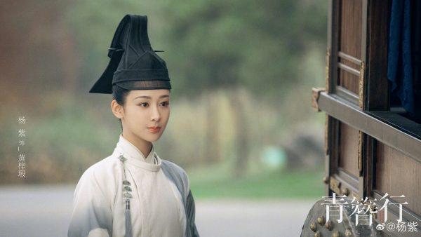 หยางจื่อ - Yang Zi - 杨紫 - 青簪行 - The Golden Hairpin