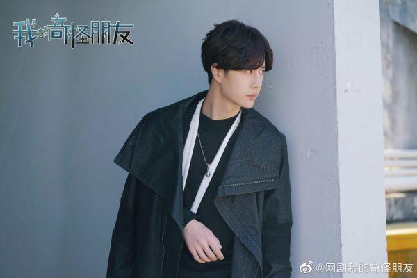 我的奇怪朋友 - My Abnormal Friend - หวังอี้ป๋อ - Yibo UNIQ - Wang Yibo - 王一博- UNIQ