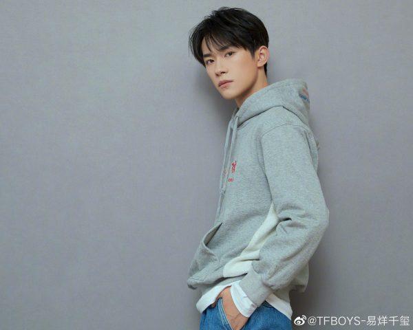 อี้หยางเชียนสี่ - 易烊千玺- Jackson Yee - Yi Yangqianxi