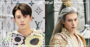 ดีแลน หวัง F4 2018 - หวังเฮ่อตี้ - ดีแลน หวัง - Dylan Wang -Wang Hedi -王鹤棣 - ดาราจีน - ดาราชายจีน - พระเอกซีรี่ย์จีน - ซีรี่ย์จีนย้อนยุค - ซีรี่ย์จีนปี 2020 - พระเอกจีน - ซีรี่ย์จีน - คนดังจีน - บันเทิงจีน - ซุปตาร์จีน - ข่าวจีน - นักแสดงชายจีน - พระเอก F4 2018 - จู้ซวี่ตัน - Zhu Xudan - Bambi Zhu - 祝绪丹- Miss The Dragon - Yu Long - 遇龙