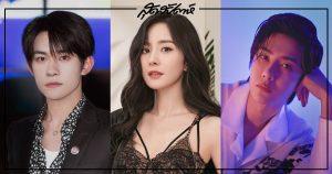 Forbes China Celebrity - 2020 Forbes China Celebrity - Forbes China - ดาราจีน - ดาราชายจีน - ดาราหญิงจีน - ซุปตาร์จีน - คนดังจีน - บันเทิงจีน - ข่าวจีน - สกู๊ปจีน - นักแสดงชายจีน - นักแสดงหญิงจีน - ไอดอลชายจีน - สมาชิกบอยแบนด์จีน