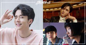 ซีรี่ย์จีนของจางซินเฉิง - จางซินเฉิง - Zhang Xincheng - 张新成- พระเอกจีน - พระเอกซีรี่ย์จีน - นักแสดงจีน - นักแสดงชายจีน - ดาราจีน - ดาราชายจีน - ซีรี่ย์จีนปี 2020 - ซีรี่ย์จีนพันล้านวิว - ซีรี่ย์จีน - ซีรี่ย์จีนครึ่งปีหลัง 2020 - ซีรี่ย์จีนครึ่งปีแรก 2020 - บันเทิงจีน - ซุปตาร์จีน - คนดังจีน - ข่าวจีน - Go Ahead - ถักทอรักที่ปลายฝัน - 以家人之名