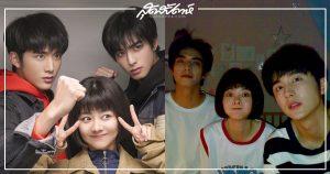 นักแสดงนำซีรี่ย์จีน Go Ahead - Go Ahead - ถักทอรักที่ปลายฝัน - 以家人之名- WeTVth - นักแสดงจีน – นักแสดงซีรี่ย์จีน - ซีรี่ย์จีนแนวครอบครัว - ซีรี่ย์จีนปี 2020 - ซีรี่ย์จีน - ซีรี่ย์จีนครึ่งปีหลัง 2020 - ดาราจีน - พระเอกซีรี่ย์จีน -นางเอกซีรี่ย์จีน - นางเอกจีน - พระเอกจีน - ดาราชายจีน - ดาราหญิงจีน - บันเทิงจีน - ซุปตาร์จีน - คนดังจีน - ข่าวจีน - ถานซงอวิ้น - Tan Songyun - 谭松韵 - ซ่งเวยหลง - Song Weilong - 宋威龙- จางซินเฉิง - Zhang Xincheng - 张新成