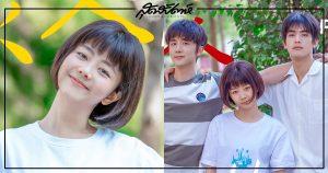 ถานซงอวิ้น - Tan Songyun - 谭松韵 - Seven Tan - ซีรี่ย์จีนปี 2020 - ซีรี่ย์จีน-ซีรี่ย์จีนครึ่งปีหลัง 2020 - นางเอกซีรี่ย์จีน - นางเอกจีน - ดาราหญิงจีน - นักแสดงหญิงจีน - ซุปตาร์จีน - คนดังจีน - บันเทิงจีน - ข่าวจีน - ซีรี่ย์จีนแนวครอบครัว - Go Ahead - 以家人之名- ถักทอรักที่ปลายฝัน