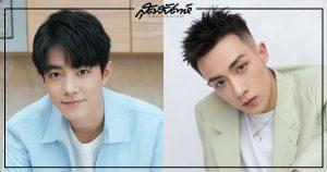 X NINE - X玖少年团 - เซียวจ้าน - Xiao Zhan - Sean Xiao - 肖战 - กู่เจียเฉิง - Gu Jiacheng - 谷嘉诚 - ไอดอลชายจีน - ไอดอลจีน - บอยแบนด์จีน - ดาราชายจีน - นักแสดงชายจีน - พระเอกจีน - พระเอกซีรี่ย์จีน - คนดังจีน - ซุปตาร์จีน - บันเทิงจีน - ข่าวจีน