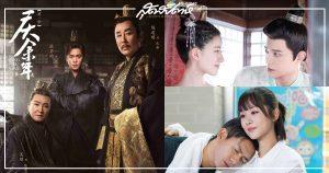 ซีรี่ย์จีนคอนเฟิร์มสร้างภาคต่อ – ซีรี่ย์จีน – ซีรี่ย์จีนภาคต่อ – ซีรี่ย์จีนปี 2020 – ซีรี่ย์จีนเก่าๆ – ซีรี่ย์จีนปี 2021 - 亲爱的挚爱的 - Go Go Squid 2: DT. Appledog's Time - 全职高手 - The King's Avatar 2 - 传闻中的陈芊芊 - The Romance of Tiger and Rose - 斗破苍穹 - Fights Break Sphere - สัประยุทธ์ทะลุฟ้า - 外星女生柴小七 - My Girlfriend is an Alien - 双世宠妃3 - The Eternal Love 3 – นักแสดงจีน – ดาราจีน – คนดังจีน – บันเทิงจีน – ซุปตาร์จีน – ข่าวจีน – สกู๊ปจีน - 庆余年 - Joy of Life - หาญท้าชะตาฟ้า ปริศนายุทธจักร – Qing Yu Nian 2