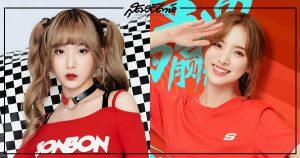 เนเน่ BonBon Girls 303 - เนเน่ พรนับพัน - เนเน่ - เจิ้งไหน่ซิน - Zheng Naixin - Nene - 郑乃馨- พรนับพัน พรเพ็ญพิพัฒน์ - BonBon Girls 303 - ไอดอลจีน - ไอดอลหญิงจีน - เกิร์ลกรุ๊ปจีน - สมาชิกเกิร์ลกรุ๊ปจีน - วาไรตี้จีน - เรียลลิตี้จีน - คนดังจีน-ดาราจีน - ข่าวจีน - บันเทิงจีน