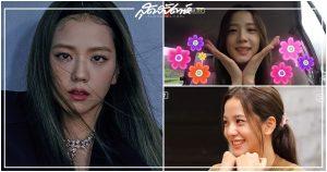 จีซู BLACKPINK, จีซู, BLACKPINK, Delicious Rendezvous, ไอดอลเกาหลี, 김지수, 지수, 블랙핑크, Jisoo, Kim Jisoo, คิมจีซู, 맛남의 광장, Baek Jongwon, Kim Heechul, Yang Sehyung, Yoo Byungjae, Kim Dongjun, แบคจงวอน คิมฮีชอล คิมดงจุน ยังเซฮยอง, ยูบยองแจ, ฮีชอล