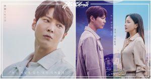 จูวอน, Alice, ซีรี่ย์เกาหลี, พระเอกเกาหลี, 주원, Joo Won, 앨리스, ซีรี่ย์เกาหลีปี 2020, ซีรี่ส์เกาหลี, ซีรี่ส์เกาหลีปี 2020, ซีรีส์เกาหลี, ซีรีส์เกาหลีปี 2020, คิมฮีซอน, 김희선, Kim Hee Sun