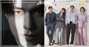 구미호뎐, Tale of the Nine Tailed, Start-Up, 이동욱, ซีรี่ย์เกาหลีเดือนตุลา, ซีรี่ย์เกาหลี, ซีรี่ย์เกาหลีปี 2020, ซีรี่ย์เกาหลีเดือนตุลาปี 2020, tvN, ซีรี่ส์เกาหลีเดือนตุลา, ซีรี่ส์เกาหลี, ซีรี่ส์เกาหลีปี 2020, ซีรี่ส์เกาหลีเดือนตุลาปี 2020, ซีรีส์เกาหลีเดือนตุลา, ซีรีส์เกาหลี, ซีรีส์เกาหลีปี 2020, ซีรีส์เกาหลีเดือนตุลาปี 2020, 조보아, 김범, 스타트업, 배수지, 수지, 남주혁, 김선호, 강한나, คิมซอนโฮ, คังฮันนา, อีดงอุค, โจโบอา, คิมบอม, Kim Seon Ho, Kang Han Na, Lee Dong Wook, Jo Bo Ah, Kim Bum, นัมจูฮยอก, Nam Joo Hyuk, ซูจี, แพซูจี, แบซูจี, Suzy, Bae Suzy, Bae Su Ji
