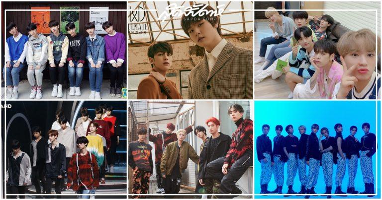 FNC Entertainment, Woollim Entertainment, MBK Entertainment, Maroo Entertainment, OUI Entertainment, Belift Lab, I-LAND, CJ E&M, Big Hit, บอยแบนด์เกาหลี, ไอดอลเกาหลี, ไอดอลเกาหลีชาวไทย, ค่ายเพลงเกาหลี, วงไอดอลเกาหลี, ไอดอลกรุ๊ป, ไอดอลกรุ๊ปเกาหลี, วงเกาหลี, OUI Boys, WEi, คิมโยฮัน อดีตสมาชิก X1, คิมดงฮัน JBJ, จางแดฮยอน Rainz, ยูยงฮา 1THE9, คิมจุนซอ 1THE9, คังซอกฮวา, Produce X 101, YG Treasure Box, Under Nineteen, Under 19, Jang Daehyeon, Kim Donghan, Yoo Yongha, Kim Yohan, Kang Seokhwa, Kim Junseo, 위아이, 장대현, 김동한, 유용하, 김요한, 강석화, 김준서, คิมโยฮัน, X1, คิมดงฮัน, JBJ, จางแดฮยอน, Rainz, ยูยงฮา, 1THE9, คิมจุนซอ, คิมโยฮัน X1, บอยแบนด์เกาหลี ปี 2020, บอยแบนด์เกาหลีเดบิวต์ปี 2020, บอยแบนด์เกาหลีวงใหม่, วงเกาหลีเดบิวต์ปี 2020, P1Harmony, 피원하모니, 기호, KEEHO, กีโฮ, 테오, THEO, เทโอ, 지웅, JIUNG, จีอุง, Intak, 인탁, อินทัก, Soul, 소울, โซล, โซอุล, Jongseob, 종섭, Kim Jong Seob, 김종섭, คิมจงซอบ, จงซอบ, K-POP STAR 6, Woollim Rookies, ชาจุนโฮ อดีตสมาชิก X1, ชาจุนโฮ X1, ชาจุนโฮ, ฮวังยุนซอง, คิมมินซอ, จูชางอุค, คิมดงยุน, อีฮยอบ, DRIPPIN, 드리핀, Cha Junho, 차준호, Hwang Yunseong, 황윤성, 김민서, Kim Minseo, Joo Changuk, 주창욱, Kim Dongyun, 김동윤, Lee Hyeop, 이협, H&D, POCKETDOL STUDIO, DOHYON, อีฮันกยอล, นัมโดฮยอน, โดฮา, BIT, DOHA, บิท, โดฮยอน, 남도현, 도현, Nam Dohyon, อีฮันกยอล IM, อีฮันกยอล X1, นัมโดฮยอน X1, Lee HanGyul, 이한결, 포켓돌, POCKET DOLZ, 도하, 빛, อีจินอู TEEN TEEN, อีแทซึง TEEN TEEN, อีอูจิน TEEN TEEN, อีจินอู, TEEN TEEN, อีแทซึง, อีอูจิน, GHOST9, โกสท์ไนน์, ฮวังดงจุน, ชิน, ชเวจุนซอง, อีคังซอง, ซนจุนฮยอง, ปรินซ์, PRINCE, 이진우, LEE JIN WOO, 이강성, LEE KANG SUNG, 이신, SHIN, อีชิน, 손준형, SON JUN HYUNG, 고스트나인, 황동준, HWANG DONG JUN, 이태승, LEE TAE SEUNG, LEE WOO JIN, CHOI JUN SEONG, ฮวังดงจุน GHOST9, อีอูจิน GHOST9, ชิน GHOST9, ชเวจุนซอง GHOST9, อีจินอู GHOST9, อีคังซอง GHOST9, ซนจุนฮยอง GHOST9, ปรินซ์ GHOST9, PRINCE GHOST9, อีแทซึง GHOST9, คิมโยฮัน WEi, คิมดงฮัน WEi, จางแดฮยอน WEi, ยูยงฮา WEi, คิมจุนซอ WEi, คังซอกฮวา WEi, กีโฮ P1Harmony, เทโอ P1Harmony, จีอุง P1Harmony, อินทัก P1Harmony, โซล P1Harmony, โซอุล P1Harmony,จงซอบ P1Ha