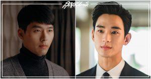 ฮยอนบิน, พัคซอจุน, อีมินโฮ, คิมซูฮยอน, พระเอกเกาหลี, ซีรี่ย์เกาหลี, นักแสดงเกาหลี, 현빈, Hyun Bin, Crash Landing on You, ผู้กองรีจองฮยอก, รีจองฮยอก, Park Seo Joon, 박서준, Itaewon class, พัคแซรอย, Lee Min Ho, 이민호, The King: Eternal Monarch, อีกน, 김수현, Kim Soo Hyun, It's Okay to Not Be Okay, มุนคังแท
