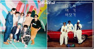 Dynamite, เพลงเกาหลีปี 2020, เพลงเกาหลี, เพลงเกาหลีทำ Perfect All Kill, Perfect All Kill, BTS, 방탄소년단, ZICO, 지코, Any song, 아무노래, Beach Again, 다시 여기 바닷가, 싹쓰리, SSAK3, นักร้องเกาหลี, ไอดอลเกาหลี, ศิลปินเกาหลี, ชาร์ตเพลงเกาหลี, บีทีเอส, บังทันโซนยอดัน, ซิโค่, ซักซือรี, ซักทรี