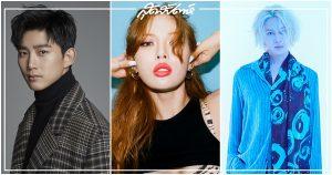 จุนซู JYJ, มินฮวาน FTISLAND, ฮยอนอา อดีตสมาชิก 4MINUTE, จีซุก อดีตสมาชิก Rainbow, ฮีชอล Super Junior, ชางมิน TVXQ, ฮเยริม Wonder Girls, แทคยอน 2PM, รยออุค Super Junior, ฮยอนอา 4MINUTE, จีซุก Rainbow, จุนซู, JYJ, มินฮวาน, FTISLAND, ฮยอนอา, 4MINUTE, จีซุก, Rainbow, ฮีชอล, Super Junior, ชางมิน, TVXQ, ฮเยริม, Wonder Girls, แทคยอน, 2PM, รยออุค, คิมฮีชอล, เรียวอุก, ไอดอลรุ่นใหญ่, ไอดอลเกาหลี, ไอดอลมีแฟน