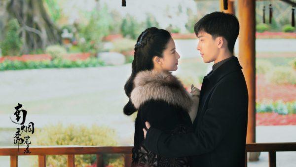 The Love of Hypnosis - 南烟斋笔录 - จิ่งป๋อหรัน - จิ่งป๋อหราน - 井柏然- Jing Boran - หลิวอี้เฟย - Liu Yifei - มู่หลาน 2020