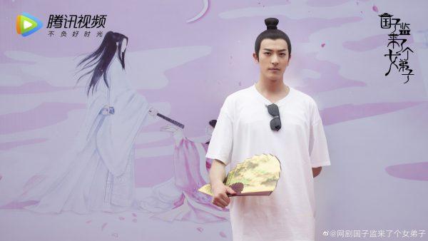 A Female Student Arrives at the Imperial College - 国子监来了个女弟子 - ซีรี่ย์จีนเปิดกล้องเดือนก.ย. - ซีรี่ย์จีนเปิดกล้อง - ซีรี่ย์จีน - ซีรี่ย์จีนปี 2020 - ซีรี่ย์จีนปี 2021 - จ้าวลู่ซือ - Zhao Lusi - สวี่ไคเฉิง - Xu Kaicheng - 赵露思 - 徐开骋