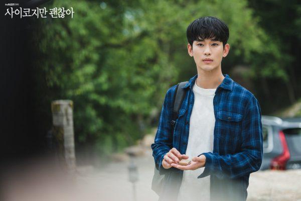 พัคกยูยอง, It's Okay Not To Be Okay, นัมจูริ, โอจองเซ, นักแสดงเกาหลี, คิมซูฮยอน, พัคคยูยอง, Park Gyu Young, 박규영, Park Gyu Young, Park Kyu Yeong, 사이코지만 괜찮아, 김수현, 서예지, Kim Soohyun, 오정세, Oh Jungse