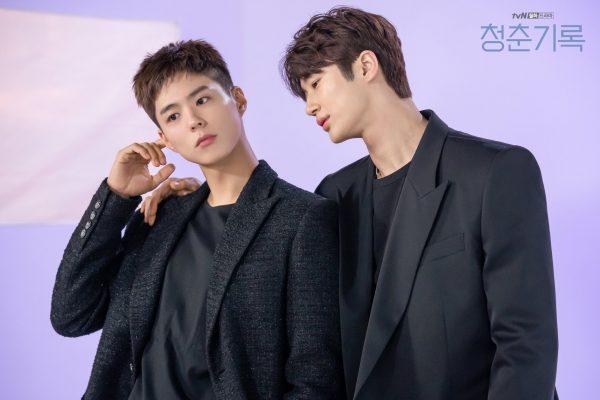 Record of Youth, เส้นทางดาว, 청춘기록, ซีรี่ย์เกาหลี, 박소담, 변우석, 박보검, พัคโบกอม, พัคโซดัม, บยอนอูซอก, Byun Woo Seok, Park So Dam, Byeon Woo Seok, Park Bo Gum, ซาฮเยจุน, อันจองฮา, วอนแฮฮโย
