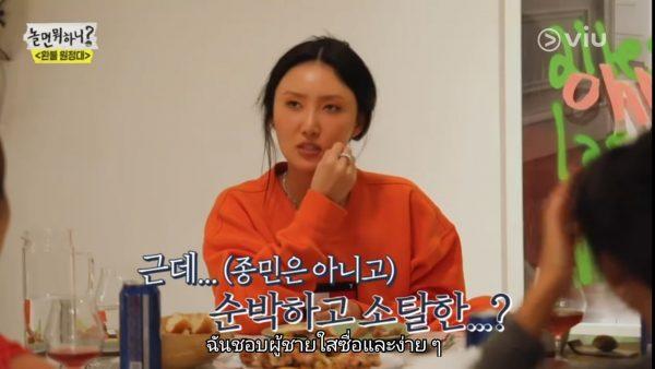 환불원정대, 센 언니들, Refund Expedition, Yoo Jae Suk, Lee Hyori, SSAK3, นักร้องเกาหลี, เกิร์ลกรุ๊ปเกาหลี, Hangout With Yoo, Jessi, Hwasa, Jimmy Yoo, Uhm Jung Hwa, 놀면 뭐하니, 엄정화,이효리, 제시, 화사가, ออมจองฮวา, เจสซี่, ฮวาซา MAMAMOO, ฮวาซา, MAMAMOO, อีฮโยริ, Refund Sisters, ฮวาซา MAMAMOO, ฮวาซา, MAMAMOO, ผู้ชายในสเป็กของฮวาซา, ไอดอลเกาหลี, มิเคเล มอร์โรเน, Michele Morrone, 365 DNI, 365 Days