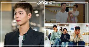Record of Youth, เส้นทางดาว, 청춘기록, ซีรี่ย์เกาหลี, 박소담, 변우석, 박보검, พัคโบกอม, พัคโซดัม, บยอนอูซอก, Byun Woo Seok, Park So Dam, Byeon Woo Seok, Park Bo Gum, ซาฮเยจุน, อันจองฮา, วอนแฮฮโย, ซีรี่ส์เกาหลี, ซีรีส์เกาหลี, มะเร็งปากมดลูก, ฉีดวัคซีนป้องกันมะเร็งปากมดลูก, 권수현, ควอนซูฮยอน, คิมจินอู, 김진우, วอนแฮนา, 조유정, โจยูจอง, 원해나, 사혜준, 안정하, 원해효, Kwon Soo Hyun, Cho Yujung, โชยูจอง
