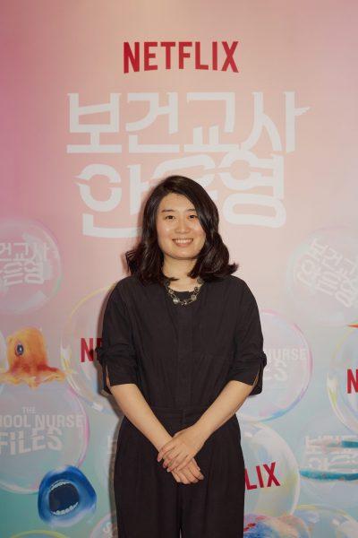 보건교사 안은영, The School Nurse Files, แถลงข่าว The School Nurse Files, ออริจินัลซีรี่ย์เกาหลี Netflix, ซีรี่ย์เกาหลี, Netflix, นัมจูฮยอก, จองยูมี, จองยูมิ, 정유미, 남주혁, Jung Yu-mi, Nam Joo hyuk, ออริจินัลซีรี่ส์เกาหลี Netflix, ซีรี่ส์เกาหลี, ออริจินัลซีรีส์เกาหลี Netflix, ซีรีส์เกาหลี