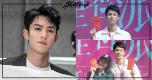 หวังเฮ่อตี้ F4 - หวังเฮ่อตี้ - ดีแลน หวัง - Dylan F4 - Wang Hedi - Dylan Wang - F4 2018 - 王鹤棣- Qin Lan - ฉินหลาน - ฉินหลัน - 秦岚- 无法恋爱的理智派- The Woman Who Cannot Fall in Love – พระเอกซีรี่ย์จีน – ซีรี่ย์จีนรักต่างวัย - นางเอกจีนรุ่นใหญ่ - พระเอกจีน - ซีรี่ย์จีนปี 2020 - ซีรี่ย์จีนเปิดกล้อง-ซีรี่ย์จีนเรื่องใหม่ - ซีรี่ย์จีนแนวโรแมนติก - นักแสดงชายจีน - นักแสดงจีน - ซุปตาร์จีน - คนดังจีน - บันเทิงจีน - ดาราจีน - ดาราชายจีน - ดาราหญิงจีน - ข่าวจีน - นางเอกจีน - นางเอกซีรี่ย์จีน - นักแสดงหญิงจีน