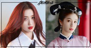 อวี๋ชูซิน THE9 - Yu Shuxin - Esther Yu - 虞书欣- ไอดอลหญิงจีน - ไอดอลจีน - เกิร์ลกรุ๊ปจีน - คนดังจีน - ซุปตาร์จีน - บันเทิงจีน - ข่าวจีน - นักแสดงจีน - นางเอกจีน - นางเอกซีรี่ย์จีน - เมนเทอร์ลิซ่า Blackpink - THE9 - THE NINE