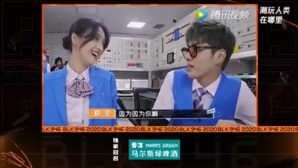 ซุปตาร์จีนส่งต่อรายการจีน - เจิ้งส่วง - Zheng Shuang - 郑爽