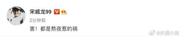 พี่น้องซีรี่ย์จีน Go Ahead ถักทอรักที่ปลายฝัน -宋威龙-Song Weilong - ซ่งเวยหลง