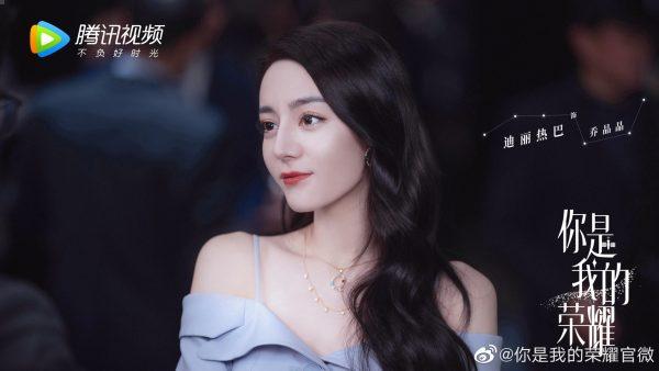 你是我的荣耀 - You Are My Glory – Yang Yang – Dilireba – 杨洋 – 迪丽热巴 – หยางหยาง – ตี๋ลี่เร่อปา – คู่จิ้นซีรี่ย์จีน – WeTVth