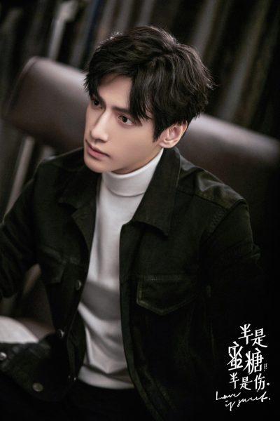หลัวอวิ๋นซี - Leo Luo - Luo Yunxi - 罗云熙- 半是蜜糖半是伤 - Love Is Sweet - ครึ่งทางรัก - WeTVth - iQIYI