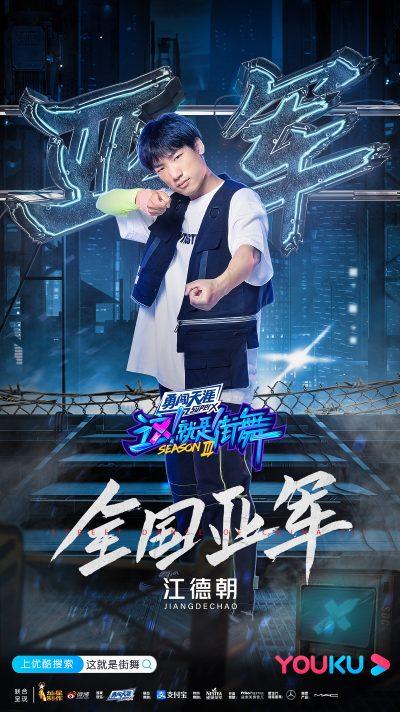 แจ็คสัน หวัง - แจ็คสัน GOT7 - หวังเจียเอ๋อร์ - 王嘉尔- Jackson Wang- Jackson GOT7-Wang Jiaer - GOT7