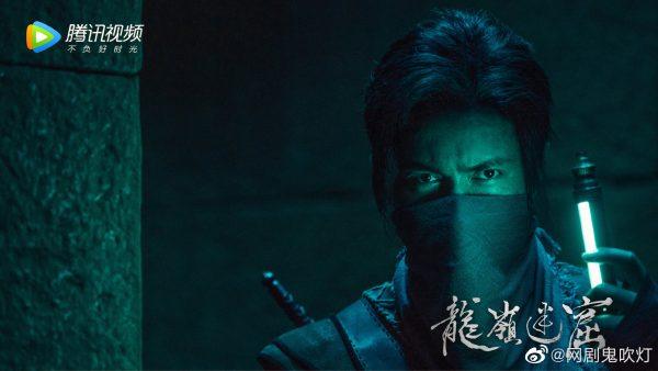 龙岭迷窟- Candle in the Tomb: The Lost Caverns - คนขุดสุสาน:อุโมงค์ปริศนาแห่งเขามังกร -龙岭迷窟之最后的搬山道人-The Lost Caverns: The Last King of Banshan Taoist-เจ้อกูเซ้า - เกาเหว่ยกวง-Gao Weiguang -Vengo Gao - 高伟光