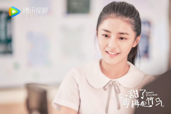 Xu Yating - Kabby Hui - Hui Nga Ting - 许雅婷- Sweet First Love - รักใกล้ตัว หัวใจใกล้กัน - WeTVth - 甜了青梅配竹马