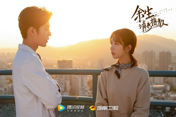 余生请多指教- The Oath of Love- หยางจื่อ -เซียวจ้าน -Yang Zi -Sean Xiao-Xiao Zhan-杨紫-肖战