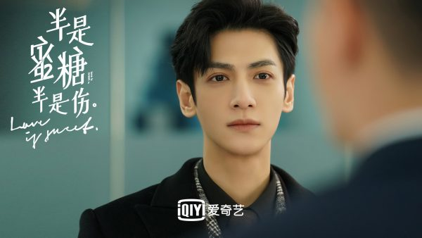 Love is Sweet - ครึ่งทางรัก - 半是蜜糖半是伤-หลัวอวิ๋นซี - Leo Luo - Luo Yunxi - ไป๋ลู่ - Bai Lu - 白鹿- 罗云熙- iQIYI – WeTVth