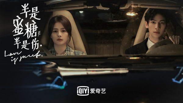 Love is Sweet - ครึ่งทางรัก - 半是蜜糖半是伤- ซีรี่ย์จีนปี 2020 - ซีรี่ย์จีน - ซีรี่ย์จีนครึ่งปีหลัง 2020 - ซีรี่ย์จีนไตรมาสที่ 3 - ซีรี่ย์จีนไตรมาสที่ 4 – ซีรี่ย์จีนแนวโรแมนติก – ดาราจีน - ดาราหญิงจีน - ดาราชายจีน - พระเอกซีรี่ย์จีน –นางเอกซีรี่ย์จีน – พระเอกจีน – นางเอกจีน - คู่จิ้นซีรี่ย์จีน - นักแสดงจีน - นักแสดงชายจีน - นักแสดงหญิงจีน - คนดังจีน -ซุปตาร์จีน -บันเทิงจีน -ข่าวจีน-หลัวอวิ๋นซี - Leo Luo - Luo Yunxi - ไป๋ลู่ - Bai Lu - 白鹿- 罗云熙