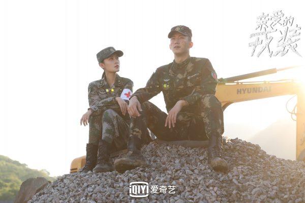 Dear Uniform - 亲爱的戎装- 黄景瑜- Huang Jingyu - Johnny Huang - หวงจิ่งอวี๋ - Li Qin - หลี่ชิ่น - 李沁