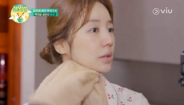 ยุนอึนฮเย, นักแสดงเกาหลี, ไอดอลเกาหลี, นางเอกเกาหลี, ยุนอึนเฮ, 윤은혜, Baby V.O.X, ยุนอึนเฮ Baby V.O.X, ยุนอึนฮเย Baby V.O.X, Yoon Eun Hye, นางเอกเกาหลี, ไอดอลเกาหลี, เคล็ดลับดูแลผิวยุนอึนฮเย, เคล็ดลับดูแลผิว, ยุนอึนฮเยหน้าสด