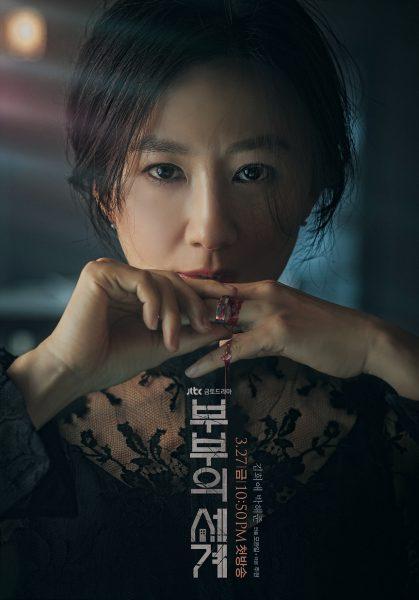 Hospital Playlist, A World of Married Couple, The World of the Married, Kingdom 2, Stranger 2, Crash Landing on You, It's Okay to Not Be Okay, Itaewon Class, 킹덤2, 비밀의 숲2, 사랑의 불시착, 사이코지만 괜찮아, 이태원 클라쓰, 부부의 세계, 슬기로운 의사생활, ซีรี่ย์เกาหลีที่ดีที่สุดในปี 2020, ซีรี่ย์เกาหลีที่ดีที่สุดประจำปี 2020, ซีรี่ย์เกาหลีปี 2020, ซีรี่ย์เกาหลี, 창간16년]올해 최고의 드라마는, ซีรี่ส์เกาหลีที่ดีที่สุดในปี 2020, ซีรี่ส์เกาหลีที่ดีที่สุดประจำปี 2020, ซีรี่ส์เกาหลีปี 2020, ซีรี่ส์เกาหลี, ซีรีส์เกาหลีที่ดีที่สุดในปี 2020, ซีรีส์เกาหลีที่ดีที่สุดประจำปี 2020, ซีรีส์เกาหลีปี 2020, ซีรีส์เกาหลี