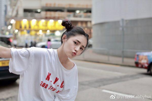 สวีหย่าถิง - Xu Yating - Kabby Hui - Hui Nga Ting - 许雅婷- Sweet First Love - รักใกล้ตัว หัวใจใกล้กัน - WeTVth - 甜了青梅配竹马- The Legend of Jin Yan - ตำนานเพลงรักสี่ฤดู - 凤归四时歌