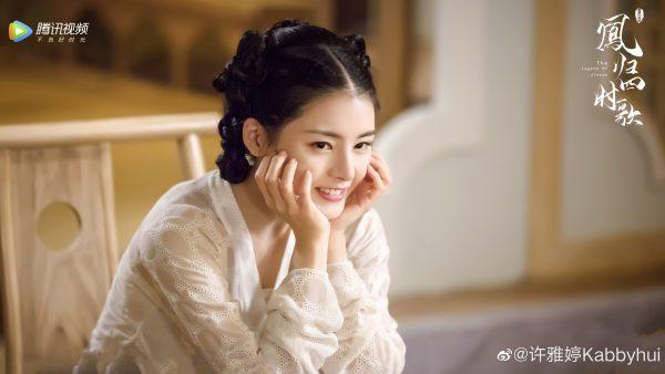 Xu Yating - Kabby Hui - Hui Nga Ting - 许雅婷- The Legend of Jin Yan - ตำนานเพลงรักสี่ฤดู - WeTVth