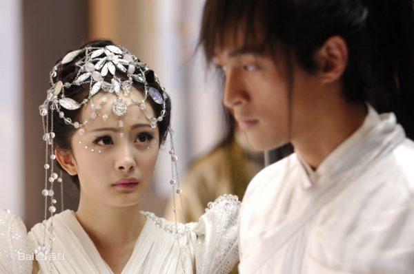 仙剑奇侠传三 - Chinese Paladin 3 - เซียนกระบี่พิชิตมาร 3