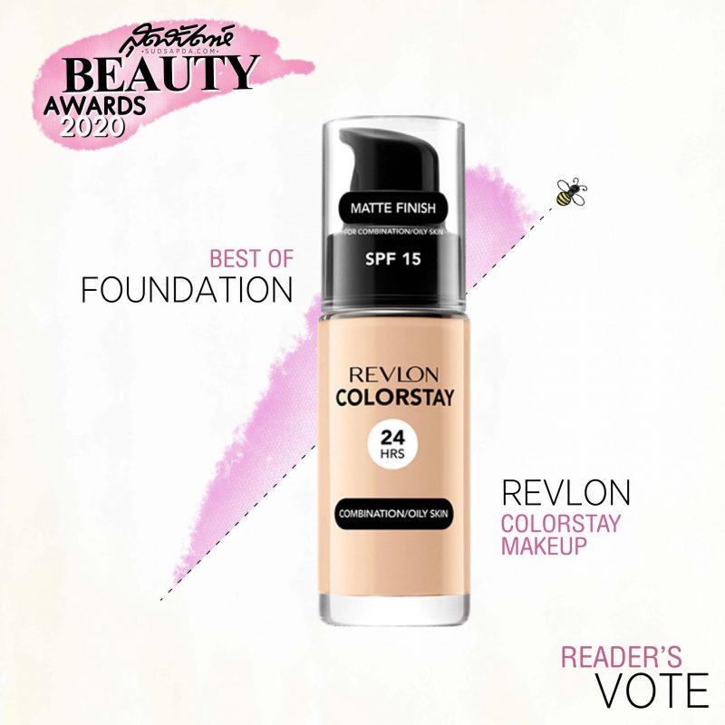 Revlon ColorStay Makeup - สุดสัปดาห์ Beauty Awards 2020