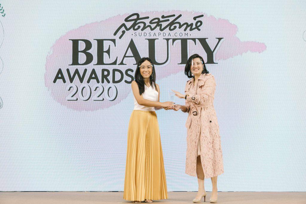 สุดสัปดาห์ Beauty Awards 2020, Sudsapda Beauty Awards 2020, Beauty of New Generation, สุดสัปดาห์, Beauty Awards 2020, Sudsapda, สุดสัปดาห์ Beauty Awards, Sudsapda Beauty Awards, งานมอบรางวัล, งานประกาศรางวัล, รางวัลความงาม