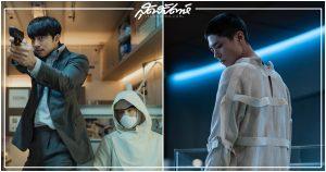 พัคโบกอม, Park Bo Gum, พระเอกเกาหลี, นักแสดงเกาหลี, Seobok, Seo Bok, 서복, กงยู, Gong Yoo, 공유, หนังเกาหลี, ภาพยนตร์เกาหลี, หนังเรื่อง Seobok